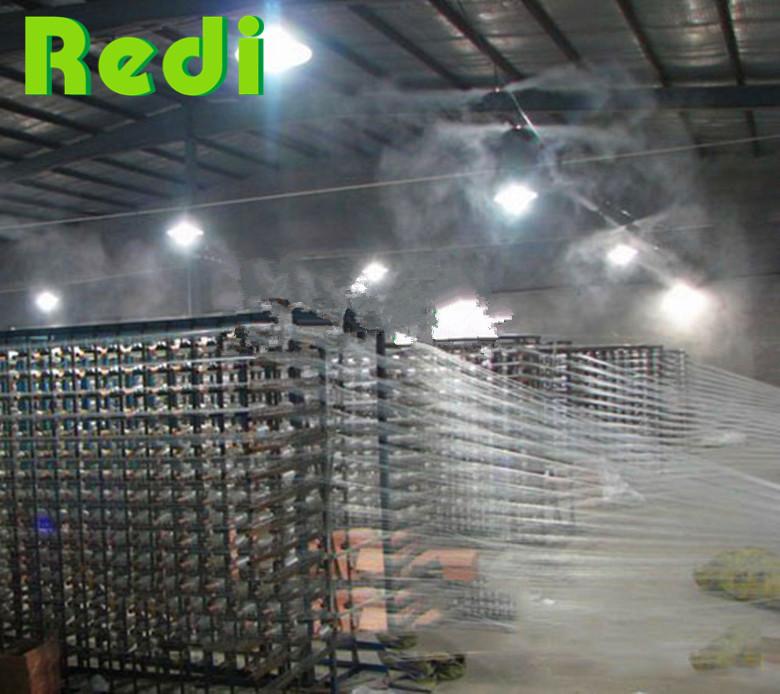 纺织厂喷雾加湿