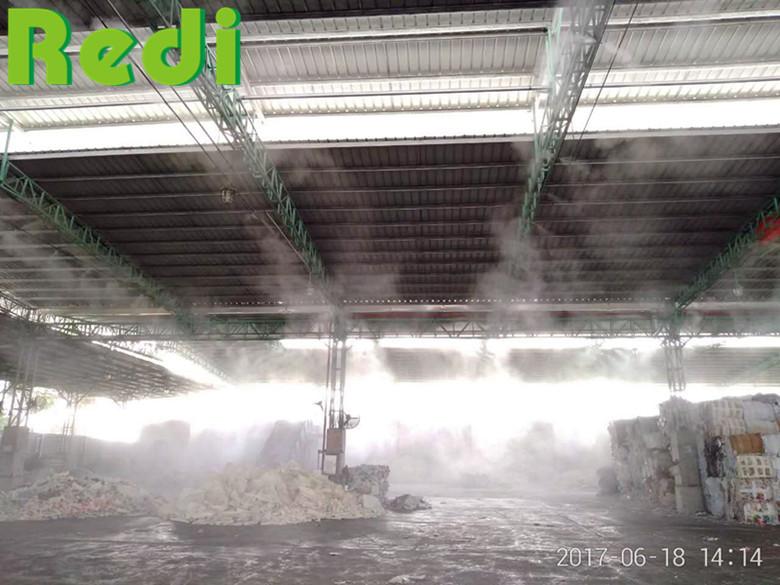 纸箱厂喷雾加湿