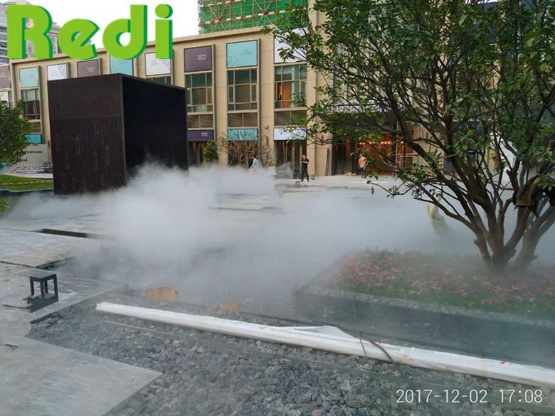 水池冷雾系统