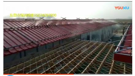 工地屋顶喷雾降温