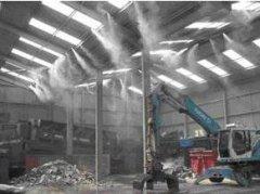 专业喷雾除臭设备特点